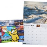 Children in Need Calendar